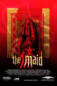 مترجم أونلاين و تحميل The Maid 2005 مشاهدة فيلم
