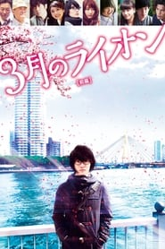 March Comes in Like a Lion (2017) BluRay 480p, 720p