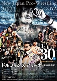 NJPW The New Beginning in Nagoya