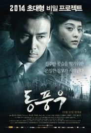 East Wind Rain (2010) Zalukaj Online Cały Film Lektor PL