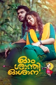 Ohm Shanthi Oshaana (2014) Dual Audio WEB-HD 480P 720P 1080P 2K x264 [Hindi – Malayalam]