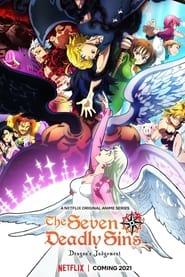 The Seven Deadly Sins saison 01 episode 01