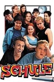 No More School (2000)