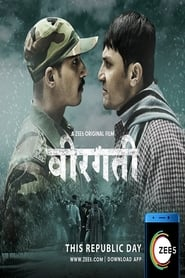Veergati 2019 Hindi Movie WebRip 150mb 480p 500mb 720p