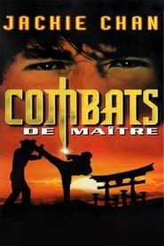 Combats de maître movie