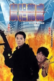 High Risk (1995) Hindi Dubbed