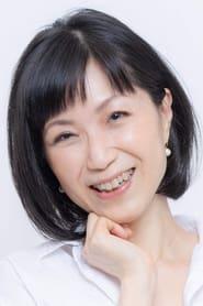 Chieko Atarashi