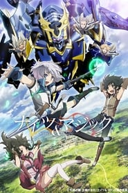 Assistir Knight's & Magic Online