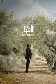 The Trees (2021)