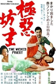 Wicked Priest 2: Ballad of Murder