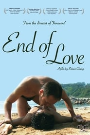 End of Love (2019)