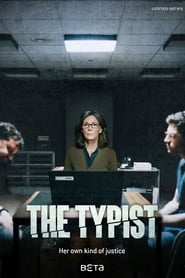 Poster The Typist 2018