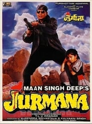 Jurmana Movie Watch Online