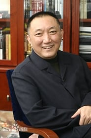 Sanping Han