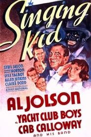 The Singing Kid (1936)