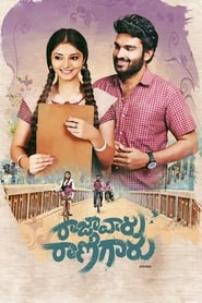 Raja Vaaru Rani Gaaru (2020) HDRip Tamil Full Movie