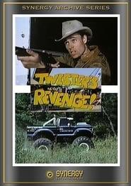 Twister's Revenge! (1987)