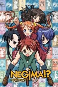 Negima ! Le Maître magicien en streaming