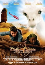 La leggenda degli animali magici 2008