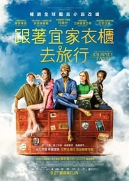 苦行僧的非凡旅程.The Extraordinary Journey of The Fakir.2018