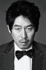 Photo de Sol Kyung-gu Cheol-jung, Kang