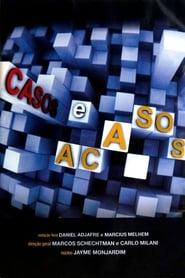 Poster Casos e Acasos 2008
