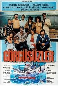 Görgüsüzler (1982)