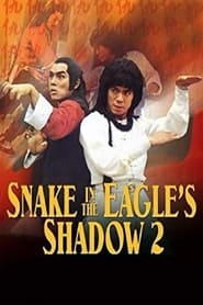Snake in the Eagles Shadow 2 (1978)