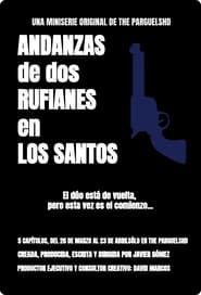 Andanzas de dos rufianes en Los Santos