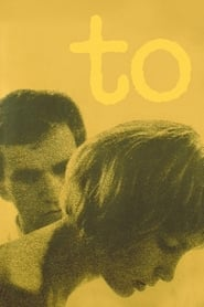 To (1964)