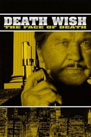 poster Death Wish V: The Face of Death