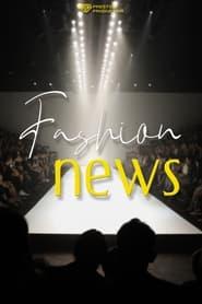 Fashion News (2021)