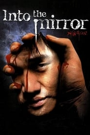 Watch Into the Mirror (2003)