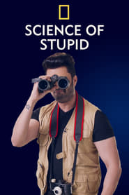 Science of Stupid India 2015