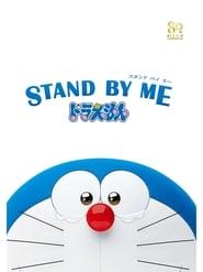 Poster Doraemon: Stand by Me Doraemon 2014