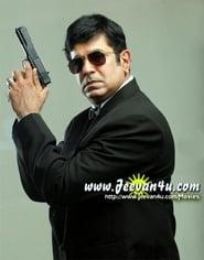 Imagen Captain Raju