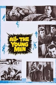All the Young Men – Κομμάντος αυτοκτονίας