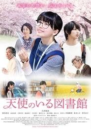 مشاهدة فيلم Tenshi no Iru Toshokan مترجم