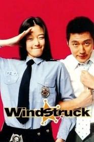 Windstruck ยัยตัวร้ายกับนายเซ่อซ่า
