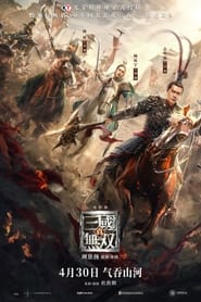 Dynasty Warriors : Destiny of an Emperor poster