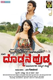 Doddmane Hudga (2016) Kannada Full Movie Watch Online