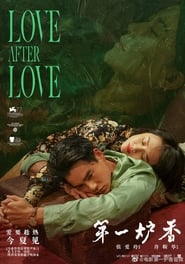 Love After Love (2021)