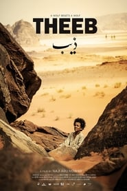 Poster for Theeb