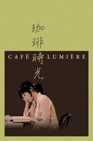 Café Lumière Poster