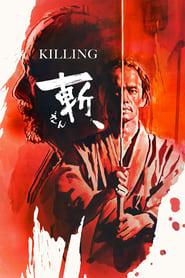 Poster Killing