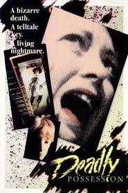 Coda (1987)