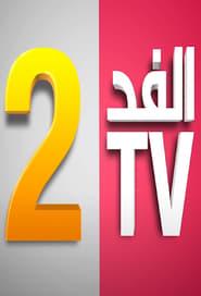 Fed TV 2 2021