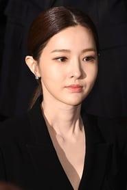 Photo de Kim Yoo-ri Han Chae-yeon