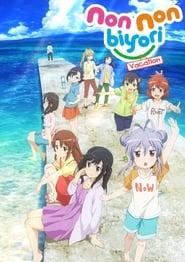 Poster Non Non Biyori: Vacation