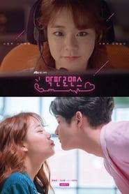 Last Minute Romance ตอนที่ 1-2 ซับไทย [จบ] HD